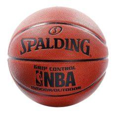 balon de basquetbol chedraui bal 243 n de basketball spalding grip nba original 525 00 en mercado libre