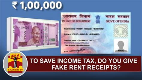 save income tax give fake rent receipts thanthi