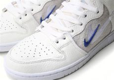 nike sb dunk soulland soulland x nike sb 15 years of dunk sneakernews