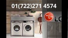 reparacion de lavadoras whirlpool pdf reparacion de lavadoras whirlpool tel 01 722 271 4574