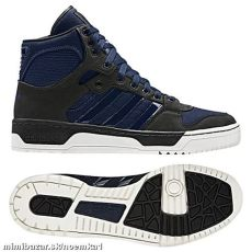 botasky adidas vysoke panske adidas conductor panske vysoke botasky