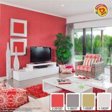 atr 233 vete a utilizar colores vivos y energ 233 ticos que den vida a tu hogar sala - Colores Vivos Para Salas Modernas