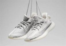 adidas yeezy boost 350 v2 static adidas yeezy boost 350 v2 static ef2905 sneakernews