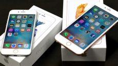 telefonos celulares att 191 d 243 nde es m 225 s barato el iphone 6s at t telcel o movistar
