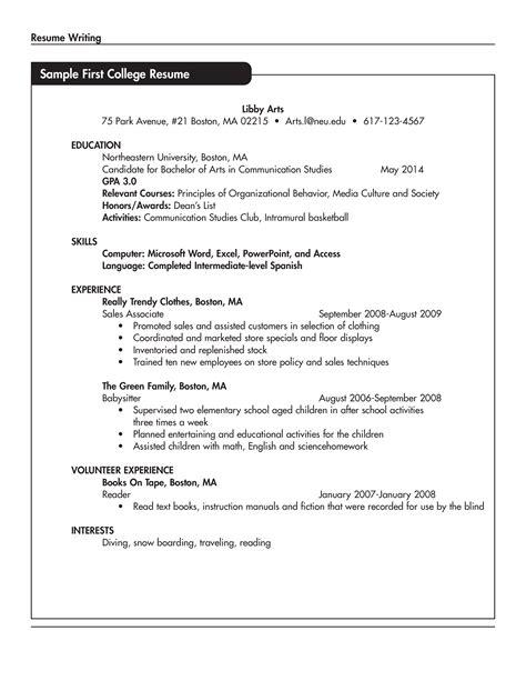 免费 sle resume college student work experience 样本文件在