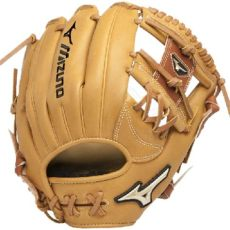 best mizuno baseball glove mizuno global elite baseball glove 11 75 quot gge51ax