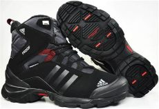 p 225 nske zimn 233 outdoorov 233 top 225 nky adidas cw winter hiker speed cp v22179 sportlook sk - Adidas Botasky Na Zimu