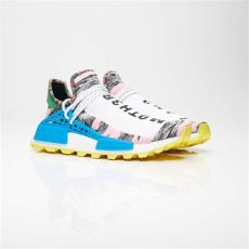 pharrell williams nmd solar hu adidas solar hu nmd x pharrell williams bb9531 sneakersnstuff sneakers streetwear