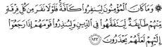 at taubah 122 tafsir tafsir al qur an surat al taubah ayat 121 129 dan terjemahan