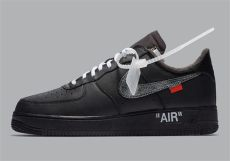 white nike air 1 moma official images sneakernews - Nike Off White Shoes Air Force