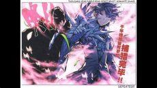 soul land manga soul land 2 review update