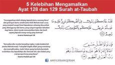 at taubah 128 129 tafsir surat at taubat ayat 128 129 tafsir bacaan dan terjemahan qs surat dan ayat