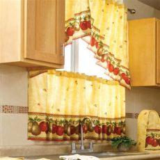 cortinas de cocina vianney 2018 vianney 174 2020