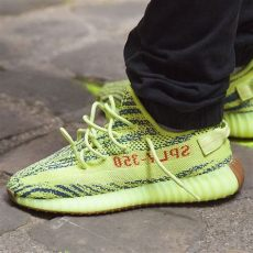 adidas yeezy boost 350 v2 semi frozen yellow ofour - Adidas Originals Yeezy Boost 350 V2 Semi Frozen Yellow