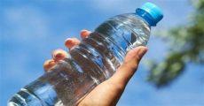 cuantos psi aguanta una botella de plastico cuanto da 241 o por qu 233 no deber 237 as rellenar jam 225 s una botella de pl 225 stico