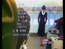 attention ost japanese drama theme - Attention Please Japanese Drama Watch Online