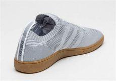 adidas very spezial primeknit ebay adidas spezial primeknit quot spezial pack quot sneakernews