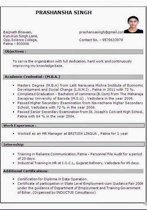 Resume Format For Mba Experienced.html