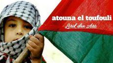 anak palestin nyanyi lagu atouna el toufouli atuna al tufuli lirik dan arti - Lirik Lagu Atouna El Toufouli