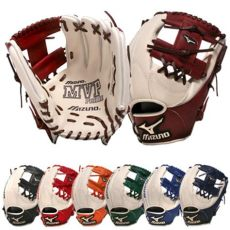 custom softball gloves mizuno mizuno baseball gloves find pictures prices and great deals line up forms