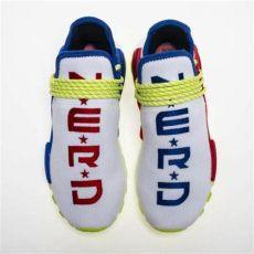 adidas pw hu nmd quot creme x pw hu nmd quot 99 95 pharrell x adidas - Pw Hu Nmd Nerd Creme X Pw Hu Nmd Nerd
