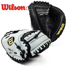 wilson a2000 catchers mitt 1791 wilson a2000 wta2403 1791 bg catchers mitt baseball glove 32 5 quot ebay