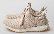 adidas consortium ultra boost x a kind of guise a of guise x adidas ultra boost release info justfreshkicks