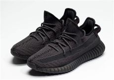 yeezy boost 350 v2 pirate black adidas yeezy 350 v2 black release date sneakernews