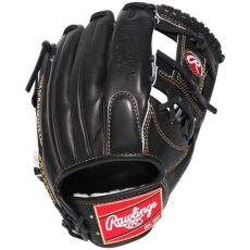 rawlings pro 11 75 quot gold outfield baseball glove rggnp5 - Rawlings Gold Glove Review