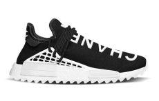 adidas nmd hu chanel pharrell chanel adidas nmd hu release date sneakerfiles