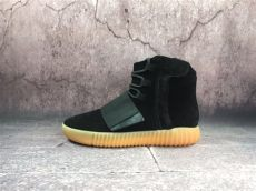 adidas 750 boost for sale adidas yeezy 750 boost black gum for sale new jordans 2018