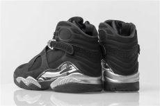 air jordan 8 chrome air 8 viii chrome 2015 sneaker bar detroit