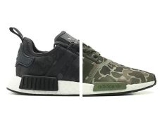 adidas nmd r1 new release 2018 adidas channels bape with a new nmd r1 release coming in august air release dates