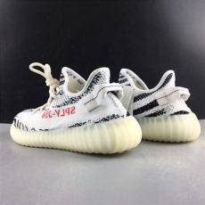 yeezy white core black red release date adidas yeezy boost 350 v2 zebra white black for sale new jordans 2018