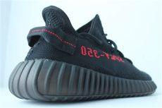 yeezy 350 v2 bred authentkicks adidas yeezy boost 350 v2