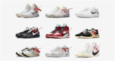 nike x off white shoes price nike x white sneakers ranking the shoes from best to worst complex