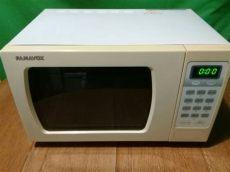 mi microondas no funciona microondas digital funciona excelente pregunte antes dcompra 1 690 00 en mercado libre