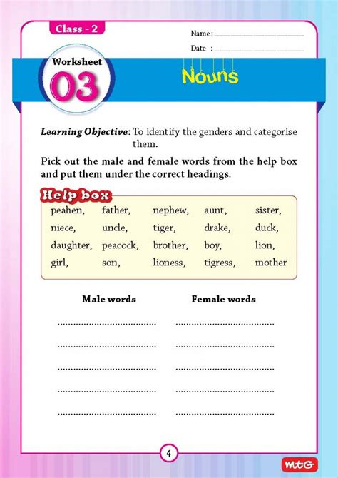 51 english grammar worksheets class 2 instant downloadable