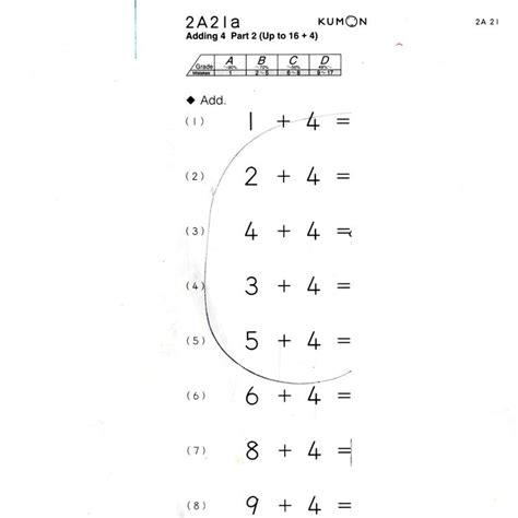 102 images kumon pinterest kids math worksheets grade