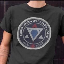 Jewish Space Laser T Shirt