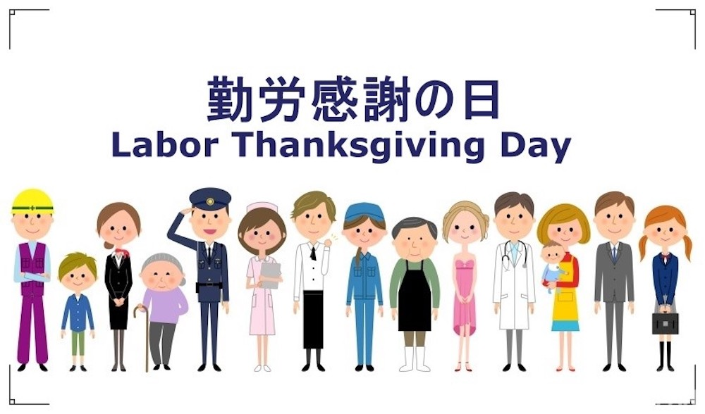 What country other than the United States also celebrates Thanksgiving- Japan