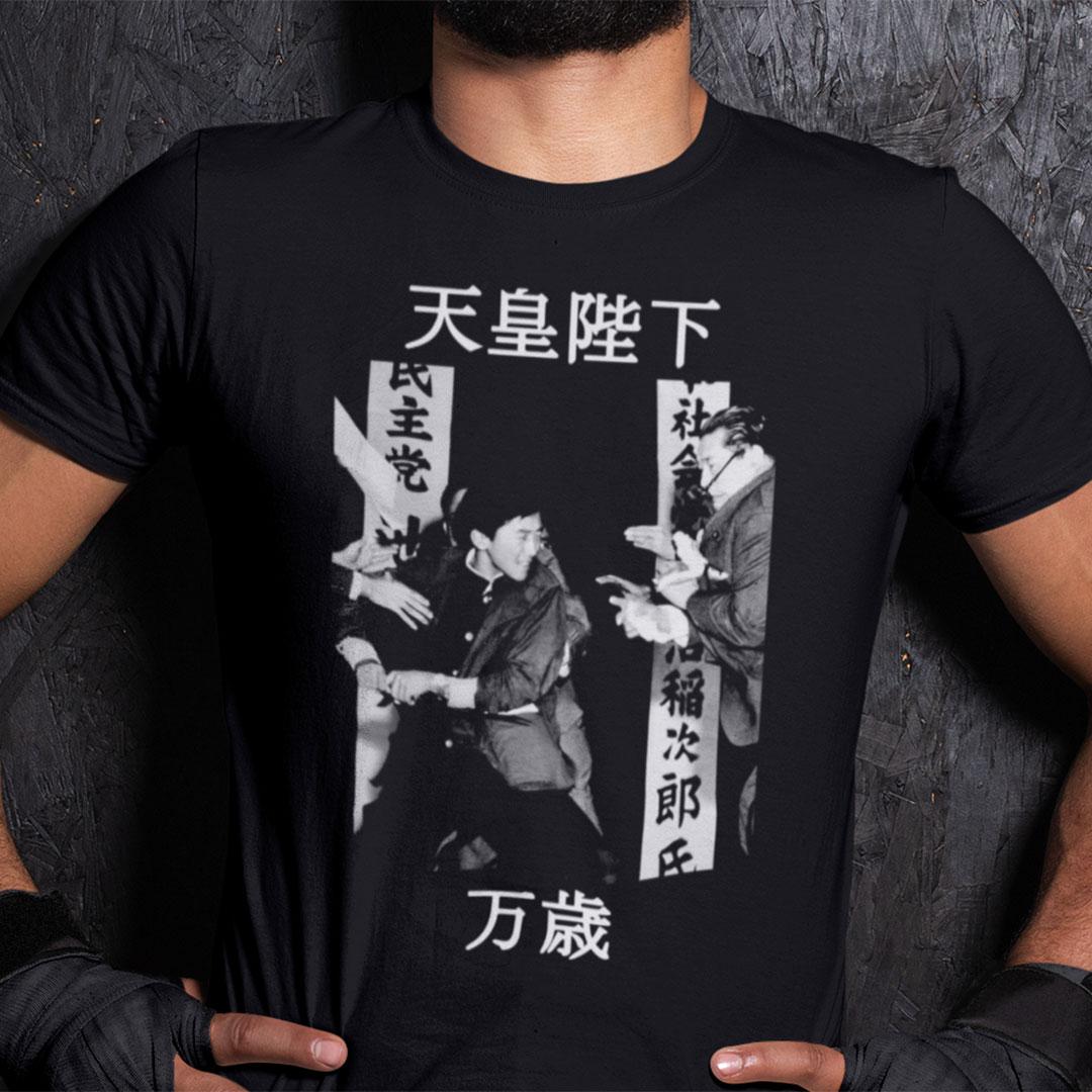 Otoya Yamaguchi Shirt Otoya Yamaguchi Assassin