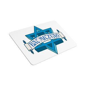 Bar Mitzvah Gift Card 1