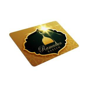 Ramadan Gift Card 1