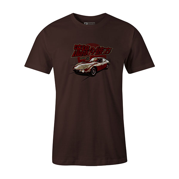 2000 GT T shirt brown
