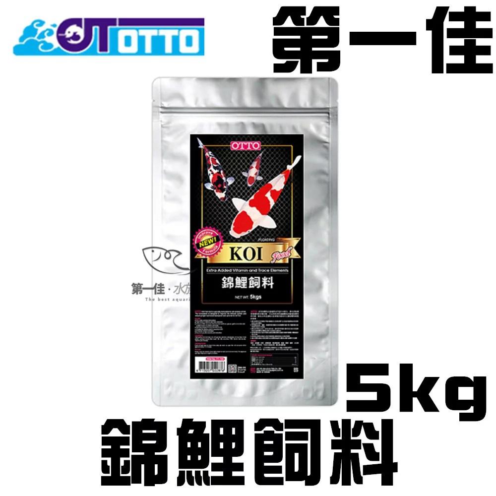 [第一佳 水族寵物]臺灣OTTO-奧圖 錦鯉飼料 5kg 紅色小顆5mm FF-112L ...