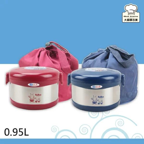 三光牌佳用不鏽鋼保溫便當盒0.95L附隔層提袋-大廚師百貨 | 大廚師百貨 - Rakuten樂天市場