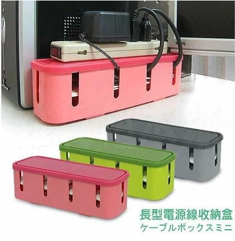 日本木暉塑料電源線收納盒線路電線整理收納集線盒插座理線器(不挑色)-單售   麻吉小舖 - Rakuten樂天市場