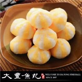 【大豐魚丸】火鍋料鍋物炸物專家-海膽蟹子包-600g(大份)   大豐魚丸 - Rakuten樂天市場