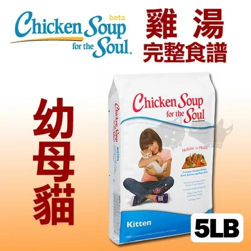 雞湯 飼料 的價格 - 飛比價格
